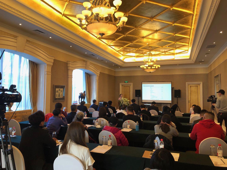 日本再生医疗协会成功举办—北京、上海、成都三地再生医学国际交流会