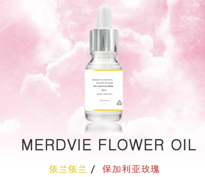 flower oil.png