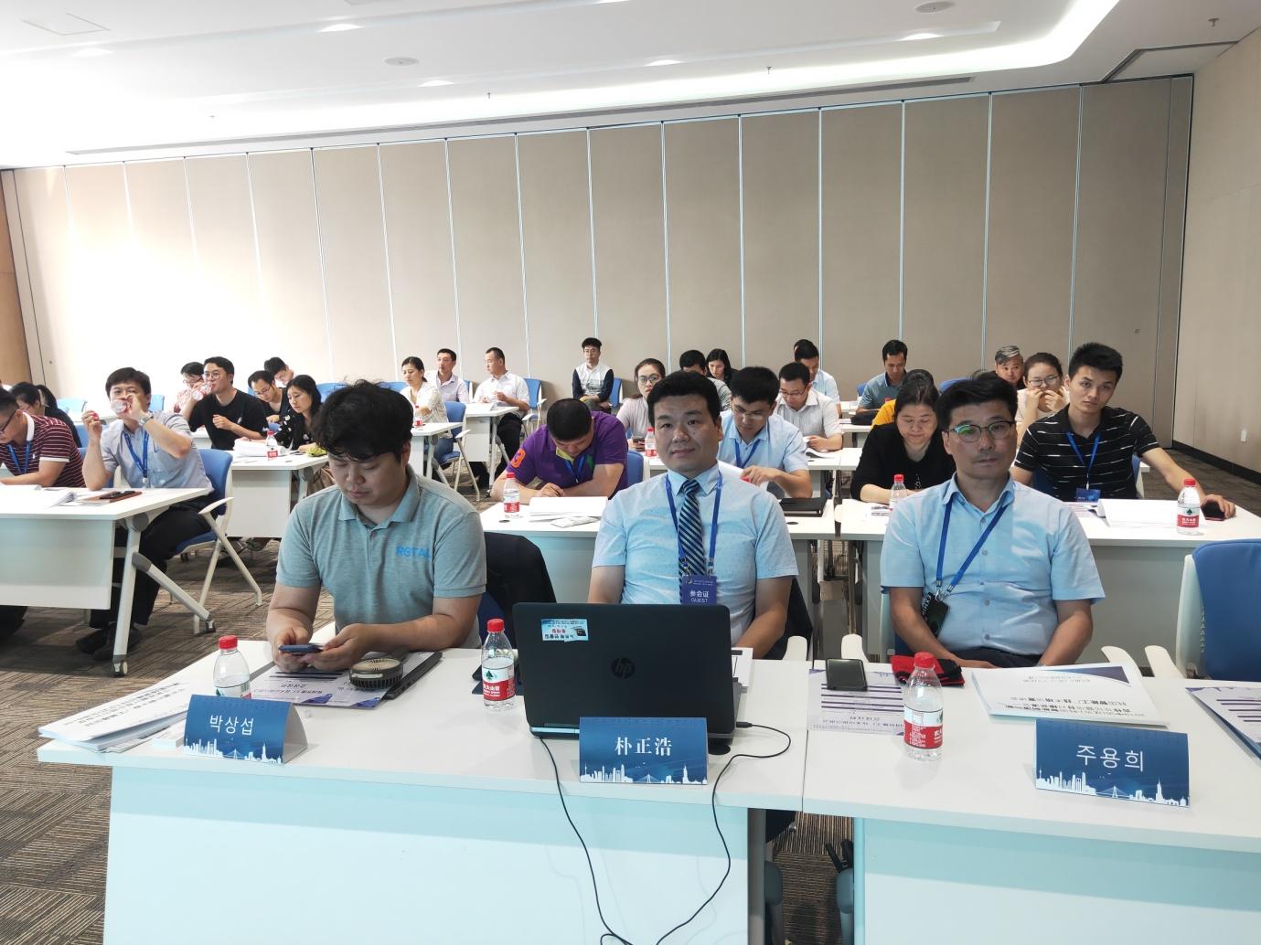 2019中国(江苏)-韩国智能工厂技术培训宣讲会召开