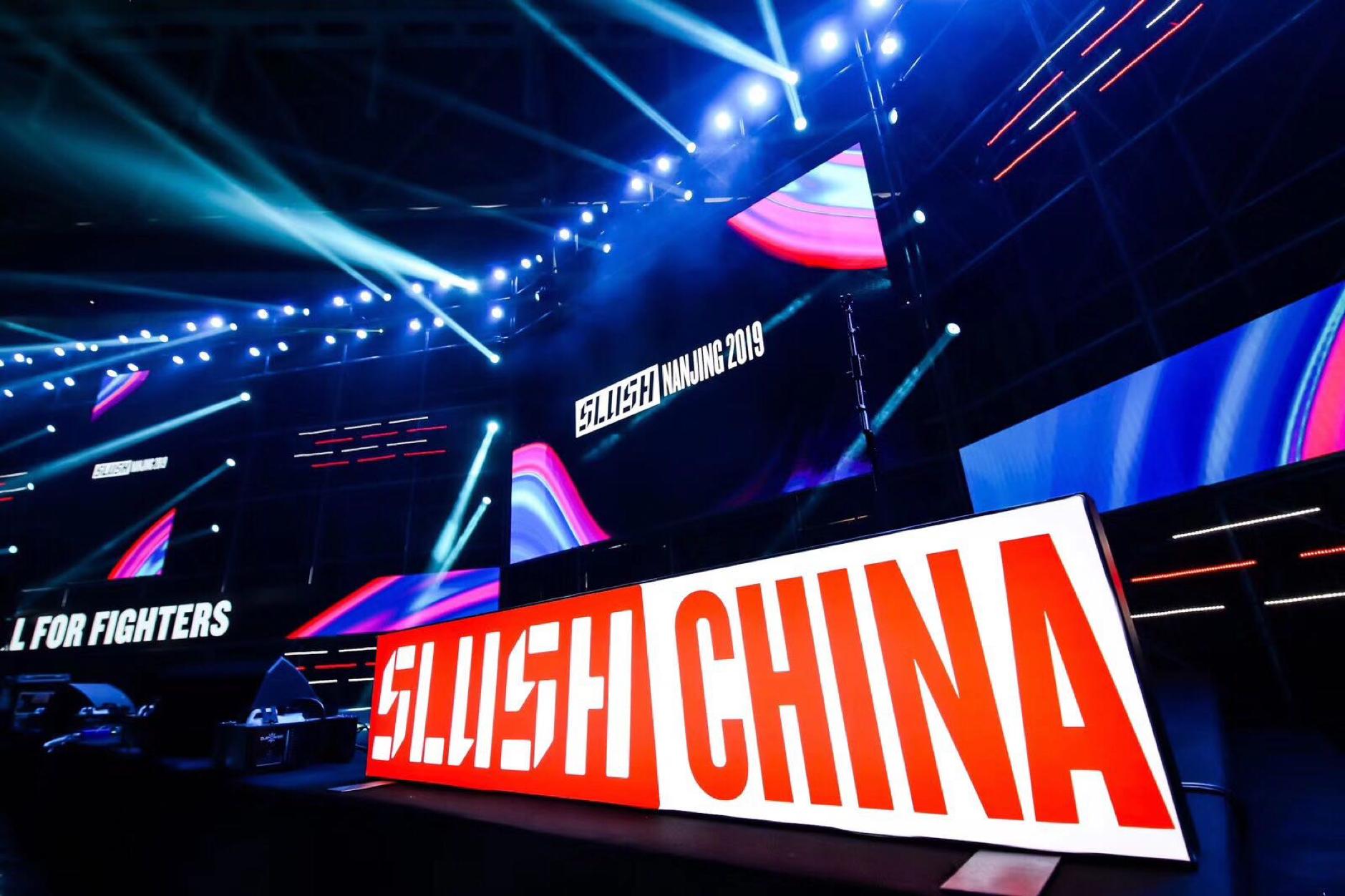 燃爆六朝古都 - Slush南京2019科技创新大会圆满闭幕